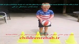 تمرینات کاردرمانی- ادراکی حرکتی در کودکان(زیرنویس فارسی)