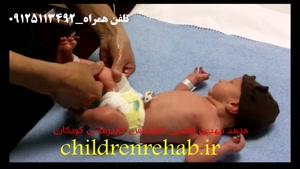 کاردرمانی نوزادان-فیلم کاردرمانی نوزادان  به فارسی
