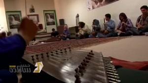 بخشی از تمرینات گروه همنوازان شیدا به سرپرستی محمدرضا لطفی