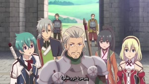 انیمه درحال پخش Grimms Notes The Animation قسمت 2 با زیرنویس فارسی