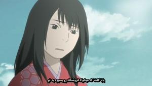انیمه زیبای  Mushishi موشی شی  فصل اول قسمت ۸ با زیرنویس فارسی