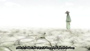 انیمه زیبای  Mushishi موشی شی  فصل اول قسمت ۹  با زیرنویس فارسی