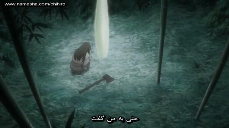 انیمه زیبای  Mushishi موشی شی  فصل اول قسمت ۱۴ با زیرنویس فارسی