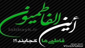مداحی سید علی حسینی درمحفل گمنامیم دلبسته دیرینه میثاق شهیدانیم