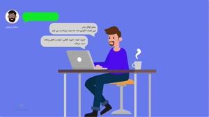 #1 گوگل ادز چیست؟