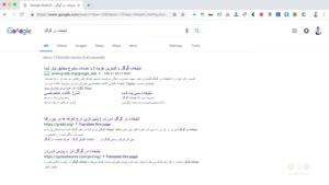 #8 افزونه تبلیغاتی (Ad Extension) در گوگل ادز چیست؟