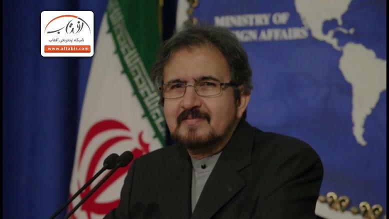 خلاصه اخبار داغ روز | سهشنبه ۲ بهمن
