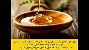 فروش عسل طبيعي و صد درصد درماني