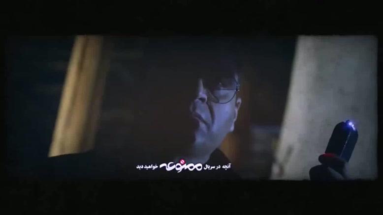 دانلود فصل ۲ سریال ممنوعه قسمت ۲