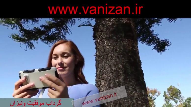 نرم افزارهای فارسی پیام های پنهان-تکنولوژی جدید