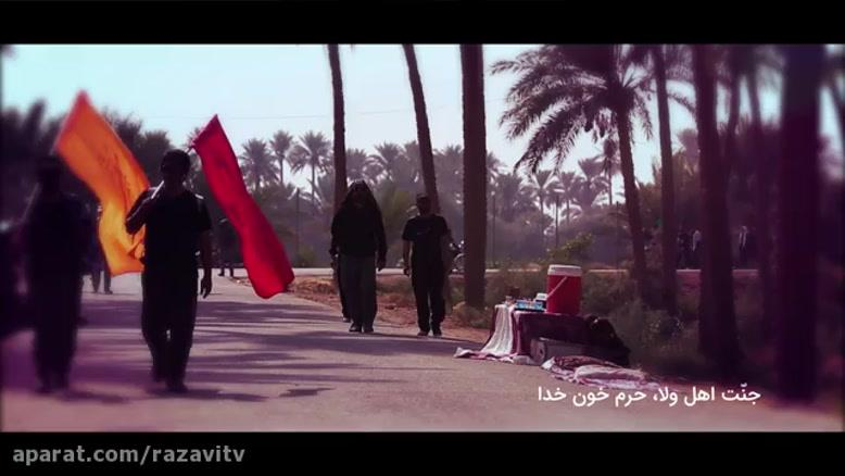 نماهنگ قبله دل ها با نوای حاج امیر عباسی