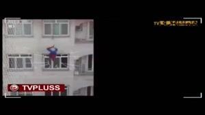 مربی عصر جدید مرد عنکبوتی ایرانی شد تا آرزوی کودکی را برآورده کند