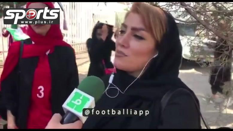 اشک های شوق یک خانم بعد از اولین حضور در استادیوم فوتبال