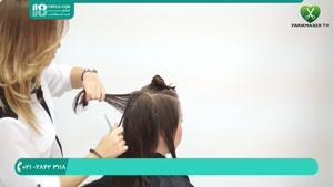 کوتاه کردن موهای بلند قسمت ۲