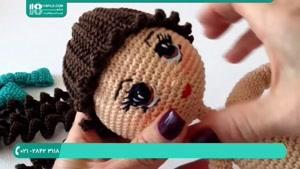 برای کودکتان عروسک ببافید! آموزش بافت عروسک الکسا قسمت ۶
