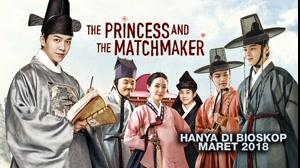 فیلم سینمایی شاهزاده و دلال ازدواج 2018