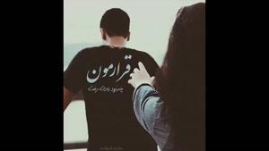 آهنگ نگار از افشین آذری