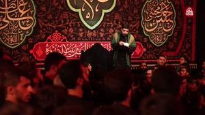 حاج سید مجید بنی فاطمه زمینه شب اول پایان ماه صفر ۹۸