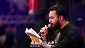 مداحی کربلایی وحید شکری شور شب دوم محرم ۹۸