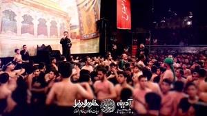 مداحی زمینه کربلایی وحید شکری شب دوم محرم ۹۸