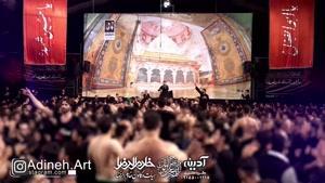 مداحی کربلایی وحید شکری زمینه شب دوم محرم ۹۸
