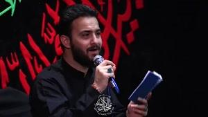 کربلایی وحید شکری سبک زمینه شهادت امام حسن علیه السلام ۹۸