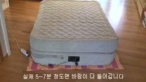 تخت خواب بادی اینتکس با کیفیت
