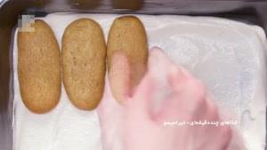 طرز تهیه تیرامیسو بادام زمینی