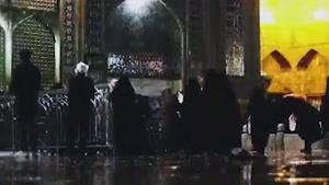 نماهنگ امام رضا از عبدالرضا هلالی و حامد زمانی