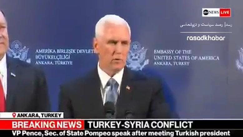 تركيه و آمريكا بر سر آتش بس در سوريه به توافق رسيدند