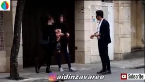 مجموعه خنده دار ترین دوربین مخفی های ایرانی آیدین زوارئی