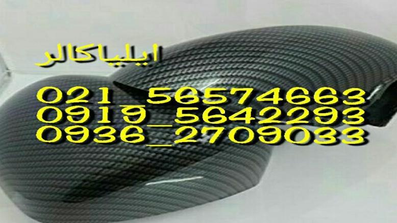 آموزش ساخت دستگاه هیدروگرافیک 09195642293