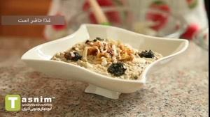 کشک بادمجان | فیلم آشپزی