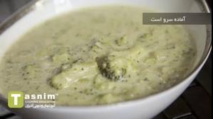 سوپ بروکلی و سیب زمینی | فیلم آشپزی