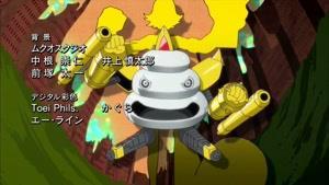 انیمیشن دیجیمون فیوژن  فصل 3 قسمت بیست و پنج