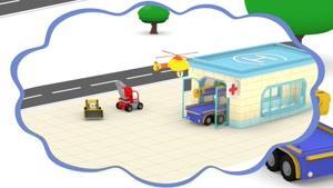 انیمیشن آموزشی کامیون های کوچک قسمت سی و چهار
