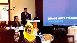 صحبت های متخصص رادیوتراپی در مورد پنل متاستاز مغزی