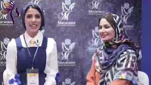 مصاحبه دکتر الهه ثناگو در پانزدهمین کنگره زنان و مامایی ایران