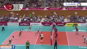 خلاصه بازی والیبال ایران - استرالیا