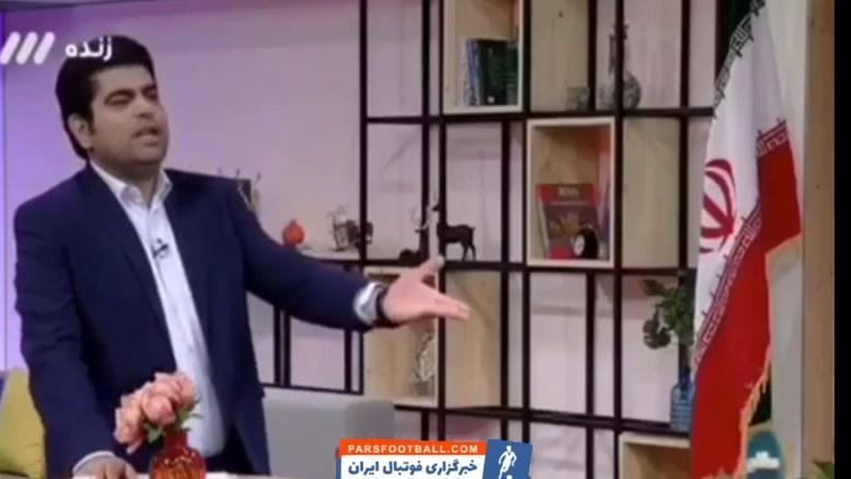 توهین و تمسخر زشت عباس کلهر مجری سلام صبح به خیر به تعداد گل ملی علی
