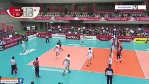 خلاصه بازی والیبال ایران- آمریکا