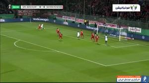 خلاصه بازی بوخوم 1-2 بایرن مونیخ