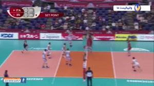 خلاصه بازی والیبال  ایران- ایتالیا