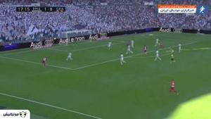 خلاصه بازی رئال مادرید - گرانادا