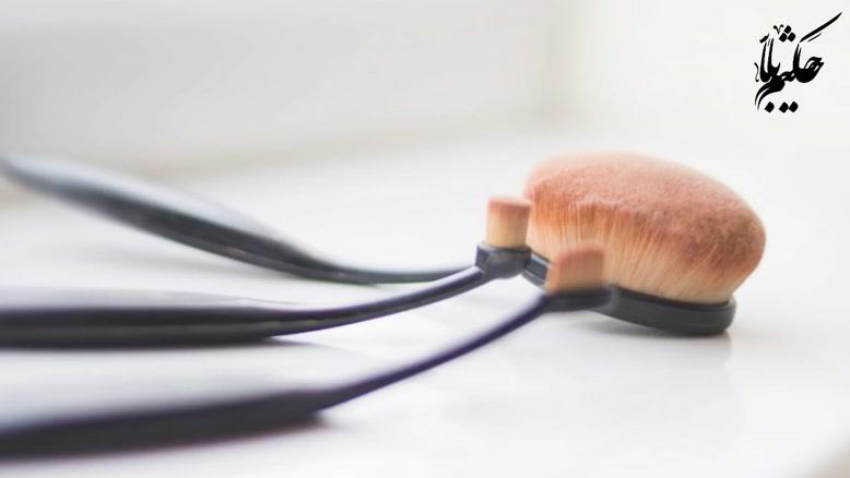آموزش شستن براش های آرایشی
