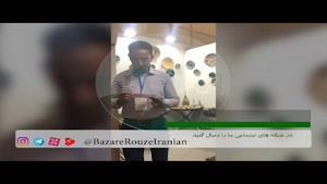 سی دومین نمایشگاه بین المللی صنایع دستی-سفال کرمان