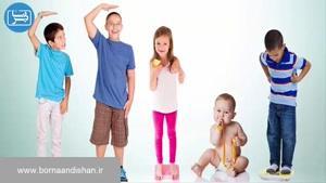 بررسی روند رشد کودک - راهنمایی برای والدین