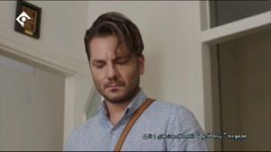 سریال پناه آخر خلاصه قسمت 1 تا 5