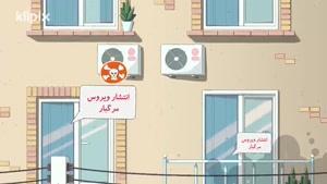 نماشا - مجموعه انیمیشن بل بشو - اخبار قلابی