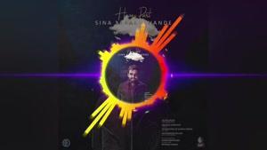 نماشا - آهنگ جدید سینا درخشنده به نام حواس پرت